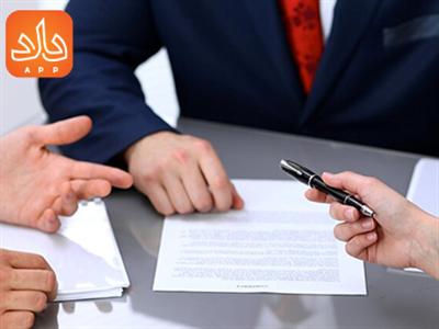 نحوه تنظیم قرارداد اجاره خانه