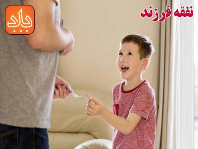 نفقه فرزند چیست؟